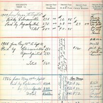 Upsalquitch Pastoral Charge Records Listing